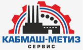 КОМПАНИЯ «КАБМАШ-МЕТИЗ-СЕРВИС»